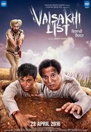 Vaisakhi List 2016 Punjabi