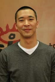 Stanley Huang