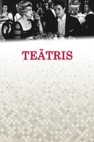 Teātris 1978
