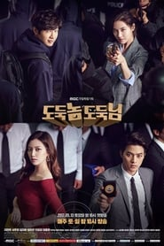 The Good Thieves Season 1 Episode 35