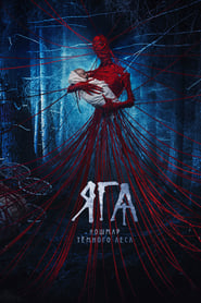 Baba Yaga: Terror of the Dark Forest (2019)