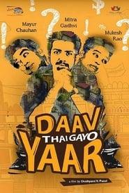 Daav Thai Gayo Yaar (2016) Zalukaj Online