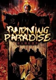 Burning Paradise (1994)