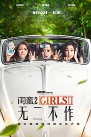 Girls vs Gangsters (2018) Sub Indo