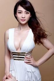 Liu Yan isDai Yiyi
