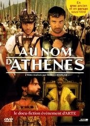 Au nom d'Athènes 2012