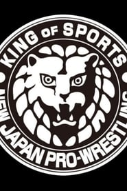 NJPW – New Year Dash 2021