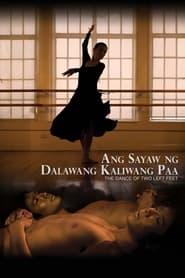 Ang Sayaw ng Dalawang Kaliwang Paa