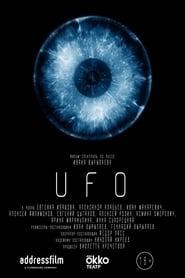 UFO [2020]