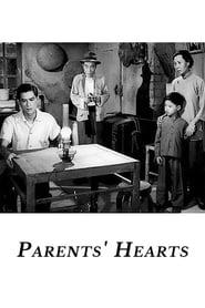 父母心 1955