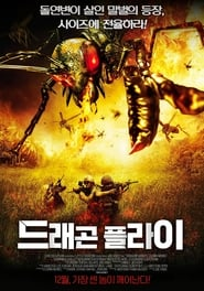 Dragon wasps - Lultime fléau