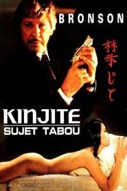 Kinjite, sujets tabous