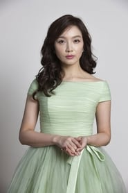 Image Lee Min-Young
