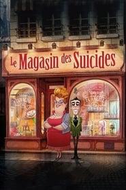 Магазин за самоубийства (2012)