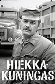 Hiekkakuningas 1972
