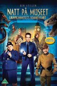 Natt på museet – Gravkammerets hemmelighet (2006)