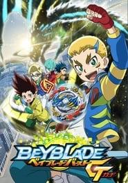 Beyblade Burst Rise Saison 4 Episode 16