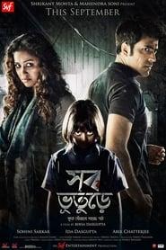 Shob Bhooturey () Full Movie Online Download