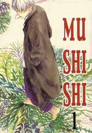 Mushi-Shi Season 1 Episode 23