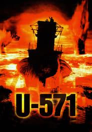 U-571 La Batalla del Atlántico