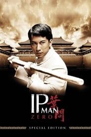 Ip Man - The Legend Is Born