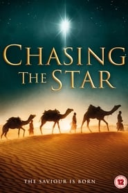 Image Chasing the Star (2017)