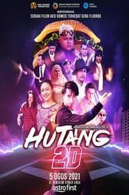 Hutang 2D (2021)