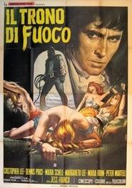 Il Trono di Fuoco (1983)