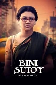Bini Sutoy (2020)