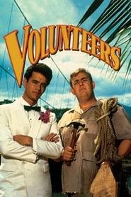 Volunteers – Εθελοντές