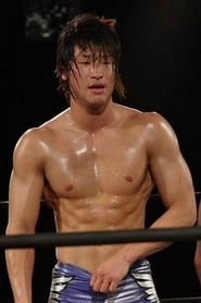 Kota Ibushi - Regarder Film en Streaming Gratuit