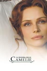 La signora delle Camelie 2005