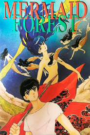 Poster Mermaid Forest 1991