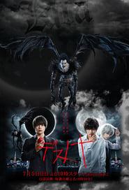 Death Note (Dorama) 2015: Temporada 1