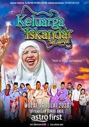 Keluarga Iskandar (2020)