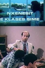 Poster de Class Of (1984)