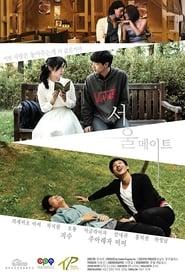 Watch Seoul Mates (2014)