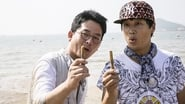 Free Travel in Gunsan (1)