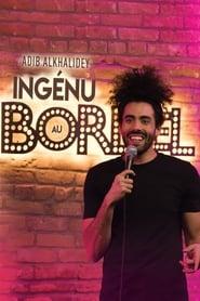 مشاهدة فيلم Adib alkhalidey : ingénu au bordel مترجم