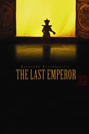 Den siste kejsaren