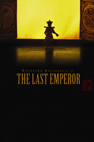 Poster The Last Emperor 1987