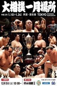 Grand Sumo Season 3