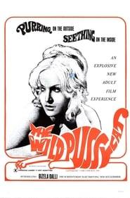 Kafti ekdikisis (1969)