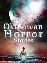 Okinawan Horror Stories 2013