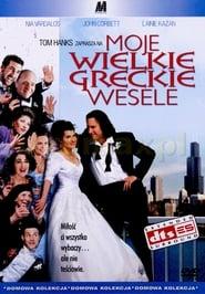 Moje wielkie greckie wesele (2002) Cały Film Online CDA