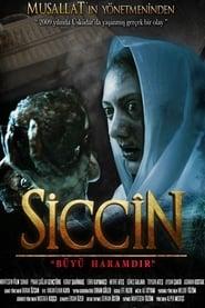 Sijjin (2014)
