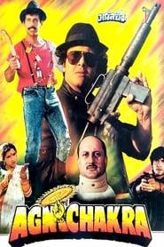 Agnichakra 1997 Hindi Movie AMZN WebRip