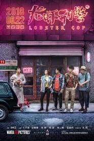 Lobster Cop (2018) Openload Movies