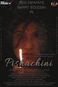 PISHACHINI (2021)