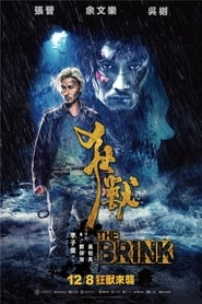Nonton The Brink (2017) Film Subtitle Indonesia Streaming Movie Download